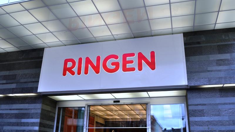 Entrén till Ringens köpcentrum