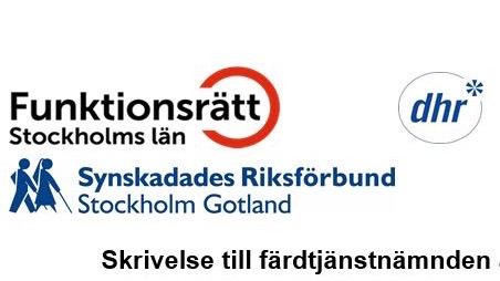 Logga på Funktionsrätt Sverige och logga SRF och DHR
