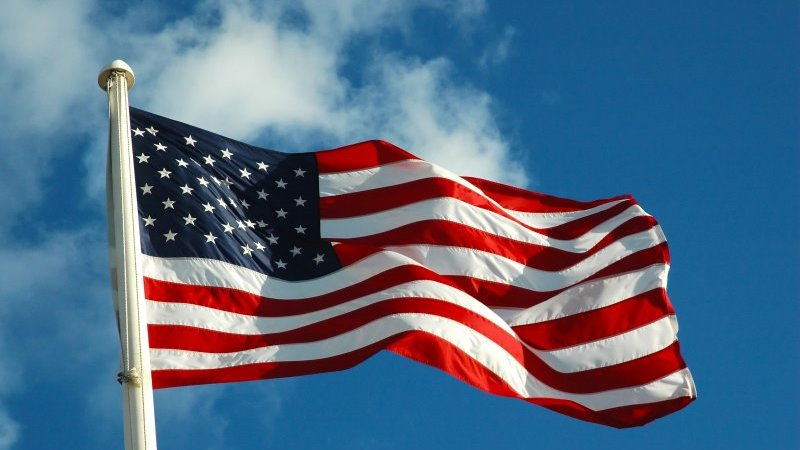 Amerikanska flaggan.